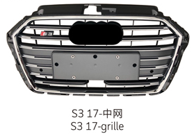 17-19 S3 Grille