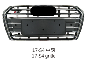 17-19 S4 Grille