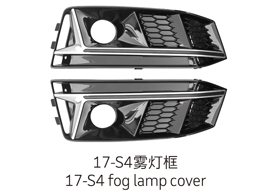 17-18 S4 Fog Lamp Covers