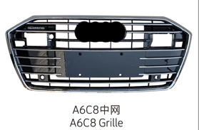 A6 C8 Grille(With ACC holes)
