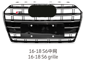 16-18 S6 Grille