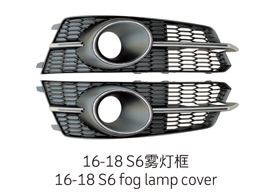 16-18 S6 Fog Lamp Covers