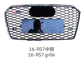 16-18 RS7 Grille