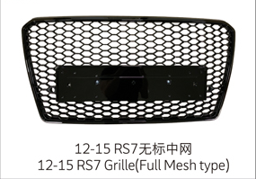 12-15 RS7 Grille