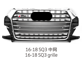 16-18 SQ3 Grille