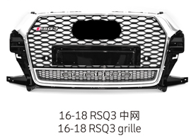 16-18 RSQ3 Grille